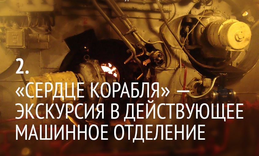 Концерт ансамбля арф «Теория струн»
