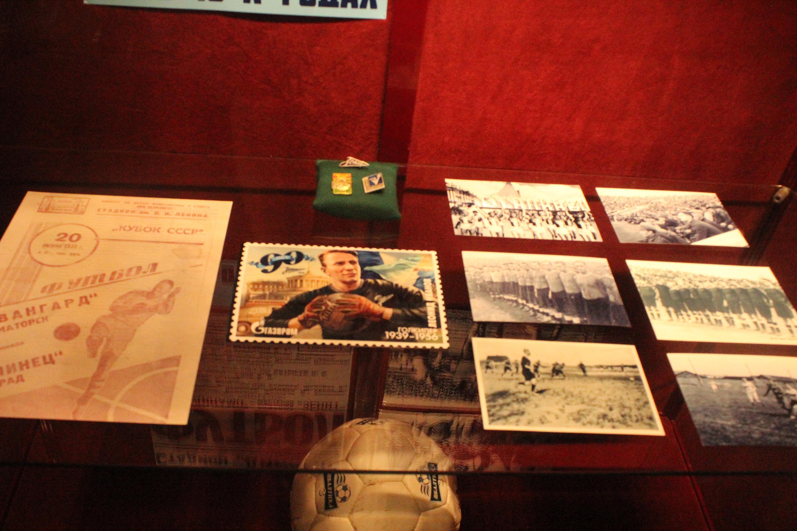 На ледоколе открылась выставка «Спорт в Арктике»
