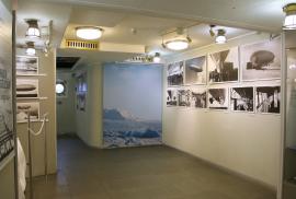 Выставка «Титаны поднебесья. Арктические дирижабли»