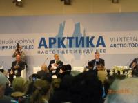 Участие в Форуме «Арктика – настоящее и будущее»