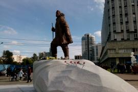 В Санкт-Петербурге открыли первый в России памятник «Первопроходцам и исследователям Арктики»