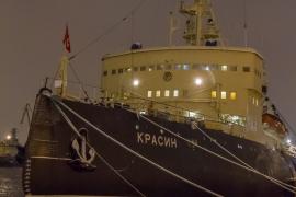 На ледоколе стартовала серия встреч РОО «Полярный конвой»