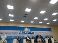 Сотрудники музея «Ледокол «Красин» приняли участие в VII Международном форуме «Арктика: настоящее и будущее»