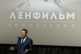 Презентация фильма «Ледокол «Красин»: Миссия спасать» на киностудии «Ленфильм»