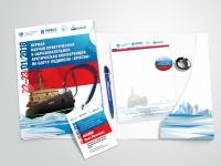 Первая научно-практическая и образовательная Арктическая конференция