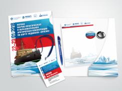 22-23 января на борту ледокола «Красин» прошла первая научно-практическая и образовательная Арктическая конференция