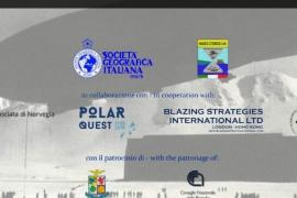 """""""ITALIA 90th Anniversary"""" Memorial Conference"""