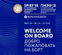 Ледокол «Красин» примет гостей ПМЭФ-2018
