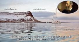 Экспедиция «Открытый Океан: архипелаги Арктики – 2018»