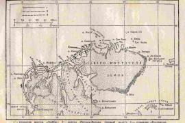 Спасение экспедиции Нобиле. Хроника событий. 4 июня