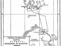 Спасение экспедиции Нобиле. Хроника событий. 19 июня