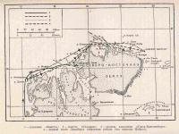 Спасение экспедиции Нобиле. Хроника событий. 4 июля