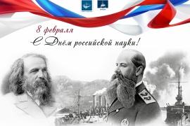 Историко-географической викториной для школьников