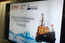Арктическая международная конференция на борту ледокола «Красин»