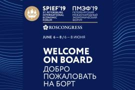 6-8 июня 2019 года Ледокол «Красин» примет гостей ПМЭФ-2019