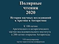 Открыт прием заявок на участие в конференции