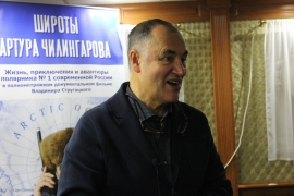 О презентации фильма Владимира Стругацкого