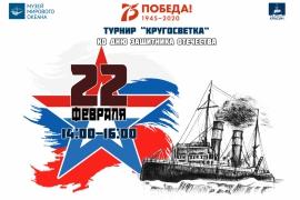 День Защитника Отечества в музее