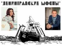 20 марта на концерт Василия Соловьева-Седого и Алины Атласовой