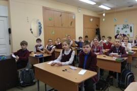Уроки памяти для младших школьников лицея №95