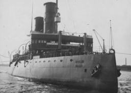 Онлайн-лекция о легендарном корабле-музее для слушателей образовательного центра