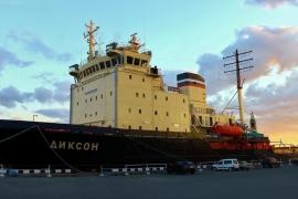 III Фестиваль Флота Арктики