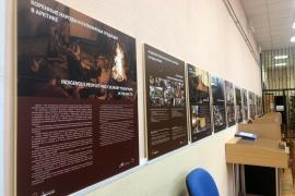 Выставка «Коренные народы и кулинарные традиции Арктики» представлена в ЦРБ. им. Л. Соболева