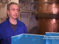 О механиках и машинистах ледокола
