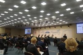Сотрудники музея приняли участие в Международном Форуме