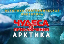 23 марта в ЦРБ им. Л. Соболева состоится квиз