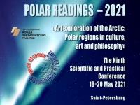 POLAR READINGS – 2021