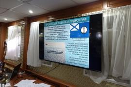 Награждение победителей конкурса «Профессия – полярник: арктические исследователи»